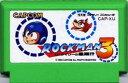 【中古】 FC ロックマン3 Dr.ワイリーの最期!? (ソフト単品)
