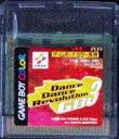 【中古】 GB ダンスダンスレボリューションGB3(ソフト単品)