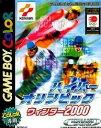 【中古】 GB ハイパーオリンピック ウィンター2000