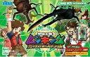 【中古】 GBA 甲虫王者ムシキング グレイテストチャンピオ...