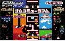 【中古】 GBA ナムコミュージアム 北米版(ソフト単品)
