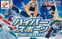 【中古】 GBA ハイパースポーツ2002 WINTER(ソフト単品)