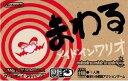 【中古】 GBA まわるメイド イン ワリオ(ソフト単品)
