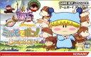 【中古】 GBA わがまま☆フェアリー ミルモでポン! 8人の時の妖精(ソフト単品)