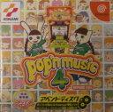 【中古】 DC pop'n music4 アペンドディスク