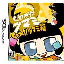 【新品】 DS くわがたツマミ くっつけ!ツマミ箱