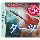 【新品】 DS 1500 DS Spirits Vol.8 ダーツ