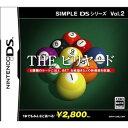 【新品】 DS SIMPLE DSシリーズ Vol.2 THE ビリヤード