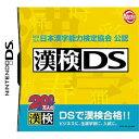 【中古】 DS 日本漢字能力検定協会公認 漢検DS (ソフト単品)