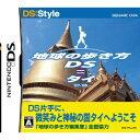 【中古】 DS 地球の歩き方DS タイ (ソフト単品)