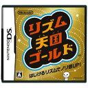 【中古】 DS リズム天国ゴールド (ソフト単品)