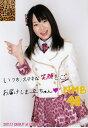 【中古】生写真 NMB48デビュー記念生写真小笠原茉由コメント入り