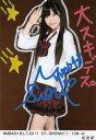 【中古】生写真 NMB48×B.L.T.201107-BROWN松田栞136-A(直筆サイン入り)