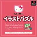 【メール便可能】【新品】 PS SIMPLE1500シリーズ ハローキティ Vol.02 ハローキティ イラストパズル