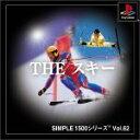 【新品】 PS SIMPLE1500シリーズ Vol.62 THE スキー