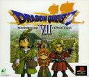【中古】 PS ドラゴンクエストVII 7 エデンの戦士たち