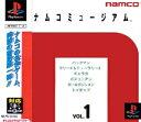 【中古】 PS ナムコミュージアム Vol.1