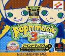 【中古】 PS ポップンミュージック3 アペンドディスク
