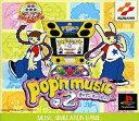 【ディスク単品】 PS ポップンミュージック2(ソフト単品)