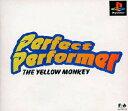 【中古】 PS PERFECT PERFORMER -THE YELLOW MONKEY-