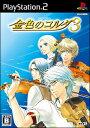 【中古】 PS2 金色のコルダ3