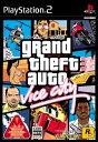 【中古】 PS2 Grand Theft Auto: Vice City グランド セフト オート バイスシティ
