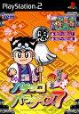 【ディスク単品】 PS2 三洋パチンコパラダイス7 江戸っ子源さん(ソフト単品)