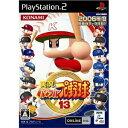 【中古】 PS2 実況パワフルプロ野球13