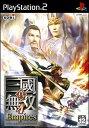 【ディスク単品】 PS2 真・三國無双4 Empires(ソフト単品)