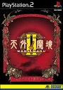 【中古】 PS2 天外魔境II MANJIMARU