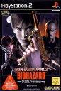 【ディスク単品】 PS2 ガンサバイバー2 バイオハザード CODE:Veronica(ソフト単品)