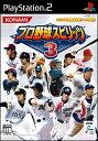 【中古】 PS2 プロ野球スピリッツ3