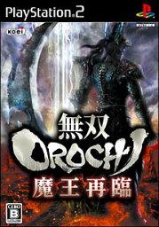 【中古】 PS2 無双OROCHI 魔王再臨