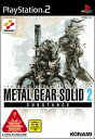 【中古】 PS2 METAL GEAR SOLID 2 SU...