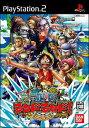 【中古】 PS2 ONE PIECE ランドランド!