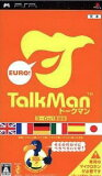 【盘单件】PSP TALKMAN EURO -讲话男人欧洲语言版-(软件单件)[【ディスク単品】 PSP TALKMAN EURO -トークマン ヨーロッパ言語版- (ソフト単品)]