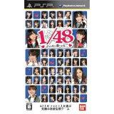 如果恋爱【盘单件】PSP AKB1/48 偶像…(软件单件)[【ディスク単品】 PSP AKB1/48 アイドルと恋したら… (ソフト単品)]