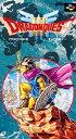 【中古】 SFC ドラゴンクエストIII 3 そして伝説へ…