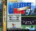 【中古】 SS プロ野球 グレイテストナイン'97メークミラクル