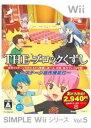 【新品】 Wii SIMPLE Wii シリーズ Vol.5 THE ブロックくずし