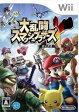 【中古】 Wii 大乱闘スマッシュブラザーズX