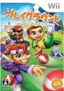 【新品】 Wii プレイグラウンド 公園であそぼう!