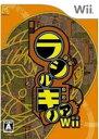 【新品】 Wii ラジルギノアWii