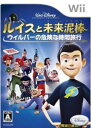【新品】 Wii ルイスと未来泥棒 ウィルバーの危険な時間旅行