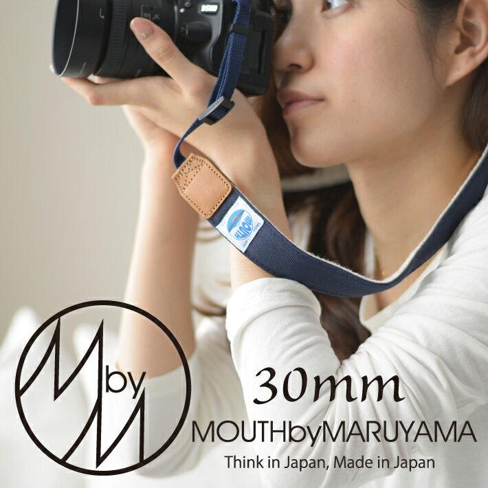 カメラストラップ MOUTH マウス 日本製 一眼レフ ミラーレス 女子 おしゃれ デリシャス カメラストラップ 30ミリ MJC13028-30mm [帆布/キャンバス/本革/かわいい/男女兼用/MadeinJAPAN/カメラ女子]