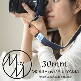 MOUTH camera strap SLR mirrorless canvas real leather also women's fashionable mouse delicious 30 mm camera strap MJC13028