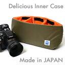 一眼レフ カメラバッグ インナーバッグ ソフトクッションボックス 日本製 MOUTH Delicious case MJC12024 KHAKI/ORANGE カーキ/オレンジ [カメラケース/インナーケース/MADE IN JAPAN/マウス/船形/舟/保護]