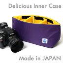 カメラケース 一眼レフ インナーバッグ カメラバッグ インナーケース 日本製 ソフトクッションボックス MOUTH マウス Delicious case ..