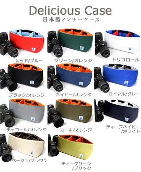MOUTHマウスカメラバッグ日本製トートバッグインナーケースセット106トートパックMサイズMJT13032MJC12024[一眼レフ/ミラーレス/おしゃれ/レンズ2本/帆布/キャンバス/MadeinJAPAN/保護/船形/舟/兼用/カメラ女子]