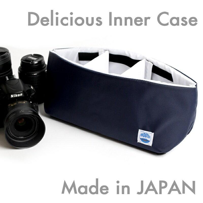 カメラケース 一眼レフ インナーバッグ カメラバッグ インナーケース 日本製 ソフトクッションボックス MOUTH マウス Delicious case デリシャスケース MJC12024 DEEP NAVY WHITE ディープネイビー ホワイト 【国産 MADE IN JAPAN マウス 船形 舟 保護】